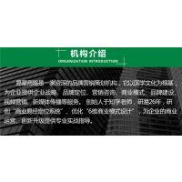 易经与商业策略全融合讲座在京举行