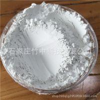 真瓷胶树脂添加用不吸油玻璃粉 竹中无铅透明玻璃粉 河北3000目超细超白玻璃粉