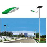厂家直销LED太阳能路灯新农村太阳能路灯6米路灯