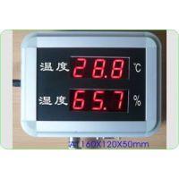 华西科创SPT/YD-HT808J工业用温湿度显示器/数字式
