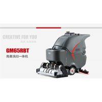 仓库白瓷砖的重庆洗地机GM65RBT/高美手推式全自动洗地机