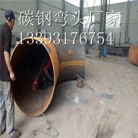 碳钢弯头dn800 沧州产正发牌90度焊接弯头 供排水用