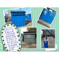 新疆巨龙环保 除尘器的各种规格 尺寸