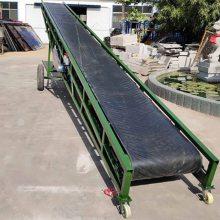 河北唐山槽型皮带输送机皮带运输机参数X2