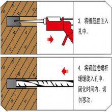 防静电不发火耐磨地坪硬化剂厂家