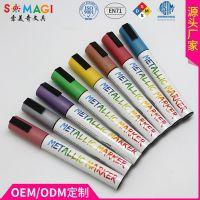 厂家直销606-12c荧光笔荧光画板笔无尘粉笔水溶性可擦液体粉笔
