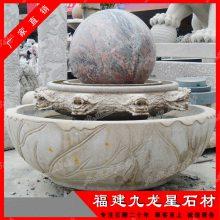 厂家直销风水球喷泉 流水转运风水球 广场石材喷泉
