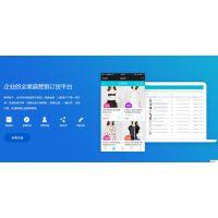 南宁上下游管理系统+电商平台 整合上下游生态供应链