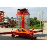 套缸式高空作业平台 泉州市 福州市温州市启运高空维修保洁升降梯 可定制