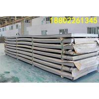 选择双相钢2507不锈钢板 特性耐晶间腐蚀性能和焊接性能***优越