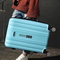 厂家批发20寸24寸万向轮拉杆箱,图按LOGO定制拉链拉杆箱