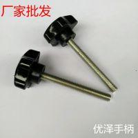 厂家批发塑胶手拧螺丝塑料梅花螺丝胶头调节螺栓M8*90