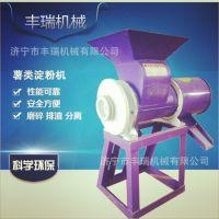 作坊加工淀粉设备 红薯淀粉提取机 浆渣分离式葛根加工机