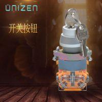 UTL LA110-A1-Y 3C质检保证φ22 开孔自锁钥匙旋钮开关IP65 24-380V