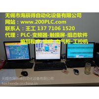 如皋西门子PLC开发编写程序专业公司