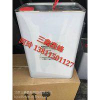 食品保鲜库冷冻油比泽尔螺杆机低温-30度用比泽尔B100