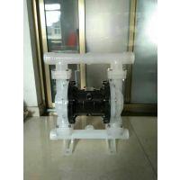 高压隔膜泵DBY-50耐酸隔膜泵DBY-65