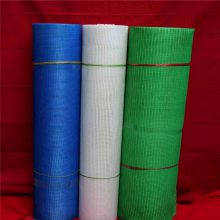 网格布加工 网格布安平 钢筋防裂网