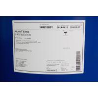 【扬子石化-巴斯夫】聚乙二醇PEG-600 工业级 99.9%