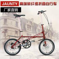 碳纤维折叠车厂家 无链条自行车 超轻 16 寸自行车