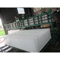 30吨 厂家直销 制冷设备公司 制冰机 直冷块冰机