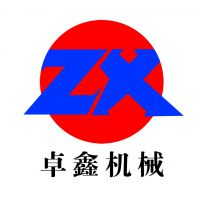 沧州卓鑫机械设备制造有限公司