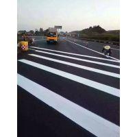 深圳机场划线,飞机场交通划线设施有强大的施工队伍
