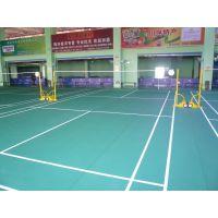 pvc地板无毒防水防滑防菌 现代新型地面轻材料 汕头学校室内球场适用地板