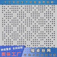 供应冷轧板圆孔网 椭圆型建筑多孔板 穿孔板重量