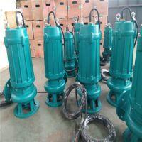 80QW-40-15-4 工地潜水排污泵 潜水式污水泵 抽粪泵 型号齐全