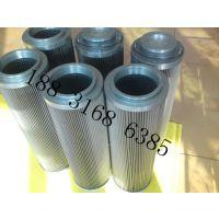 西安液压油滤芯厂家