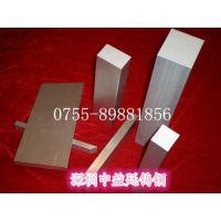 耐腐蚀易焊接CuNi12Zn30Pb1/CW406J锌白铜棒大量现货