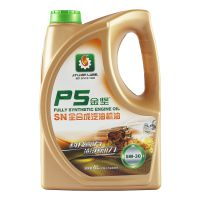 汽机油,汽车用润滑油,润滑油代理,广东润滑油代理