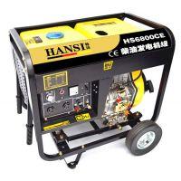 功率5千瓦单相柴油发电机HANSI生产厂家