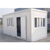 青岛平度移动房屋生产商