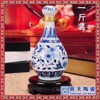 家用烈酒清酒具青花瓷器酒瓶金鱼荷花陶瓷酒瓶装饰品摆件