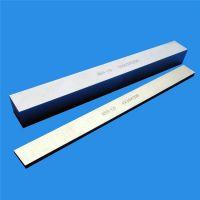 供应高硬度白钢刀 瑞典车刀板 白钢刀板价格 白钢刀的厂家