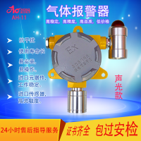 北京燃气管道报警器燃气泄漏报警器奥鸿免费校准