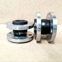 单球体橡胶接头规格型号上海橡胶接头厂家直销单球体橡胶接头性能好价格低