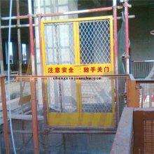 供应现货基坑护栏网 电梯洞口防护门 施工电梯安全门