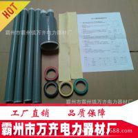 电力电缆冷缩电缆头70-120mm 1KV中间接头LS-1/3.2