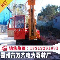 选配螺旋钻具尺寸旋挖钻机 小型旋挖钻厂家直供 销往全国