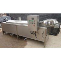 蔬菜漂烫机,鑫利达食品机械,蔬菜漂烫机生产厂家