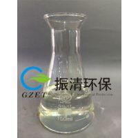 GT-H04高效絮凝脱色剂