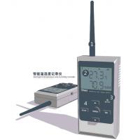 供应 智能温湿度记录仪价格 型号:TP401,TH-20~55℃ RH5~99%