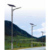 江苏森发路灯 生产加工道路灯、LED路灯、太阳能路灯、高杆灯