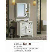十大浴室柜品牌【惠歌浴室柜】专业橡木PVC 浴室柜厂家直销,
