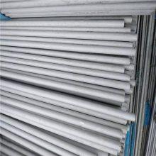 供应余姚 321薄壁不锈钢管| 219x20薄壁不锈钢管温州久鑫不锈钢管厂价格