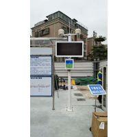 最新项目案例-深圳地铁14号线四联站TSP 噪声在线监测系统案装案例