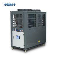 温州工业冷水机现货 10匹冷水机 吹瓶冷水机 冷却机 制冷设备